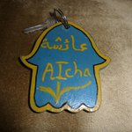 Aicha the name of our room named after an Arabic female legend!