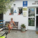 Photo of Hostal El Puerto Genoves