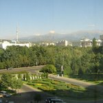 InterContinental Almaty Hotel Foto