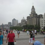 Photo of The Bund (Wai Tan)