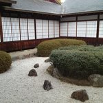 Photo of Nara International Seminar House