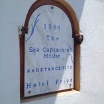 Φωτογραφία: 1864 The Sea Captain's House