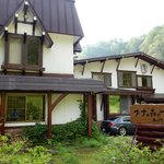 Foto di Tsubame Highland Lodge
