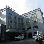 Φωτογραφία: Royal Seasons Hotel (Hot Spring Beitou)
