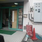 Photo de Kagoshima Little Asia Guest House
