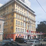 Photo of Mandarin Moscow Hotel