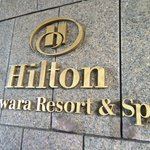 Photo of Hilton Odawara Resort & Spa