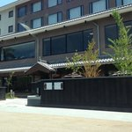 Φωτογραφία: Hikone Castle Resort & Spa