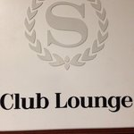 Club lounge is located on sixth floor