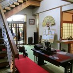 Photo de Mikuniya Ryokan