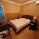 Shuyuan Youth Hostel resmi