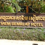 Photo de Saem Siemreap Hotel