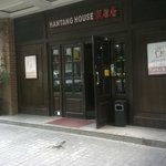 Photo of Hantang House
