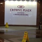Photo de Crowne Plaza Shanghai