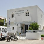 Φωτογραφία: Filoxenia Hotel Apartments