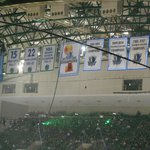 American Airlines Center Fo