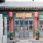 Photo of Pingyao Yide Hotel