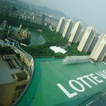 Foto de Lotte Hotel World