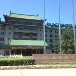Beijing Friendship Hotel Foto