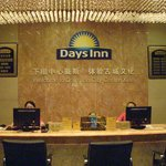 Фотография Days Inn City Centre Xian