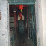 Photo of Qianmen Hostel
