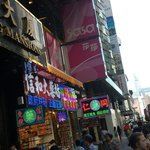 Foto de Chungking House