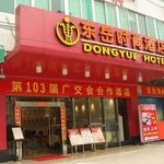 Dongyue Trends Hotel Foto