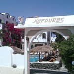 Photo of Kafouros Hotel