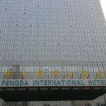 Φωτογραφία: Fengda International Hotel