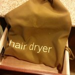 Complimentary hair dryer