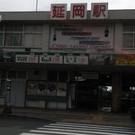 Photo de Hotel Route Inn Nobeoka Ekimae