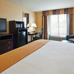 Φωτογραφία: Holiday Inn Express Hotel & Suites Selma