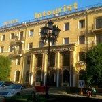 Photo of Intourist-Stavropol Inn