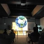 Science on a Sphere Presentation - too cool!