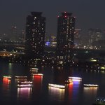 Lights of Tokyo Bay at Night
