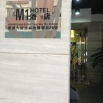 Photo of M1 Hotel