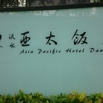 Photo of Asian Pacific Hotel