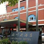 Photo de Linchuan Hotel