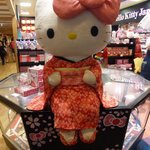 "L'incontournable ""Hello Kitty Japan"""