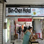 Photo de Bin City Hotel