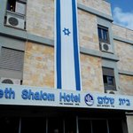 Photo of Hotel Beth Shalom