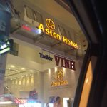 Photo de Aston Hotel Saigon