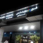 Foto van Four Points by Sheraton Downtown Dubai