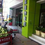 exit 6 of the formosa boulevard station.  u can see this store immediately on your right. get so