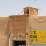 Silk Road Guesthouseの写真