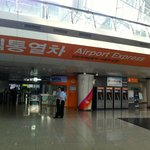 Photo of Arex (Korail Airport Railroad)