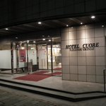 Photo of Hotel Cuore Nagasaki Eki Mae