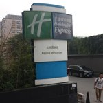 Foto de Holiday Inn Express Beijing Minzuyuan