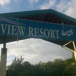 Entry to the SO called resort !