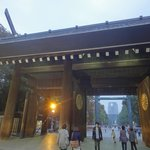 Yasukuni Shrine Foto